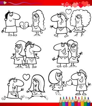 愛の漫画のカップルの恋人のページ