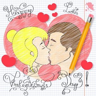 カップルの愛のキス