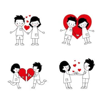 愛のカップルが孤立しました。