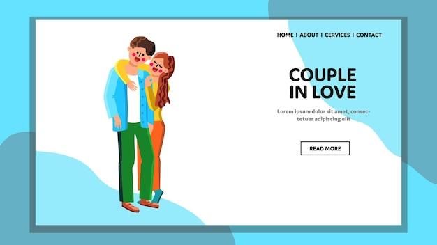 愛のカップル若い家族関係ベクトル。愛の幸福ハーモニー感情の男の子と女の子のカップル。陽気なキャラクター愛とロマンスの楽しみ時間webフラット漫画イラスト