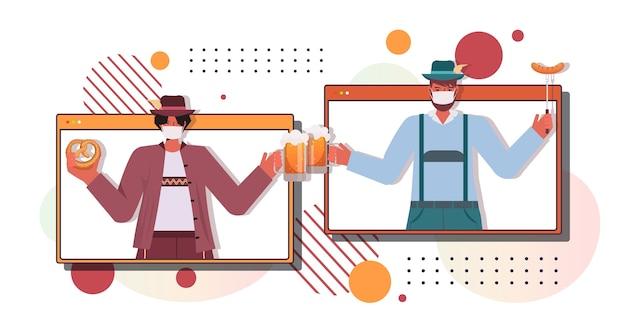 Пара в масках пьет пиво мужчина женщина в окнах веб-браузера обсуждает во время видеозвонка