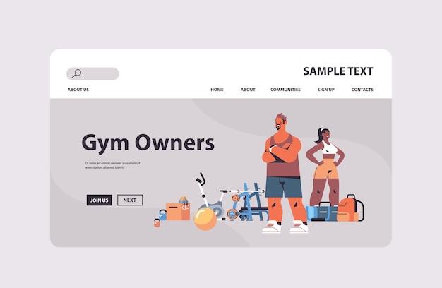 함께 서있는 다른 체육관 도구와 운동복에 부부 혼합 경주 남자 여자 개인 피트니스 트레이너 팀 건강한 라이프 스타일 개념 복사 공간