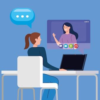 Пара в видео конференции в ноутбуке