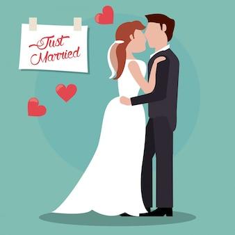 Пара только что вышла замуж