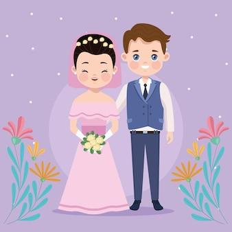 그냥 결혼 한 커플