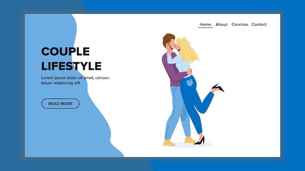カップルのライフスタイルと愛情のある関係ベクトル。若い夫と妻のカップルのライフスタイル、結婚した男の子と女の子の家族が一緒に抱き合ってキスします。キャラクターロマンスウェブフラット漫画イラスト