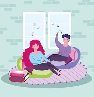 커플 듣는 음악