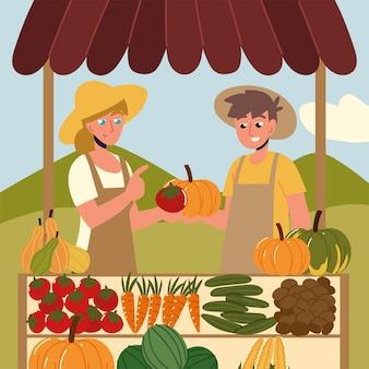 커플마켓 현지 유기농 야채
