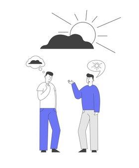 Пара мужчин обсуждают друг с другом разные точки зрения и жизненные установки.