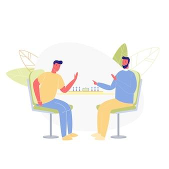 男性のカップルがチェスのbacをプレイ