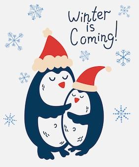 포옹 하는 펭귄의 커플입니다. 새해 복 많이 받으세요 또는 크리스마스 카드입니다. 인사말 카드, 초대장, 플래이어에 적합합니다. 벡터 만화 휴일 그림입니다.