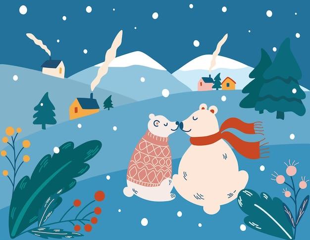 북극곰 커플. 겨울 풍경입니다. 자연 여행과 야생 동물, 숲. 해피 홀리데이 엽서. 크리스마스와 새 해 디자인에 대 한 손으로 그리는 벡터 일러스트 레이 션.