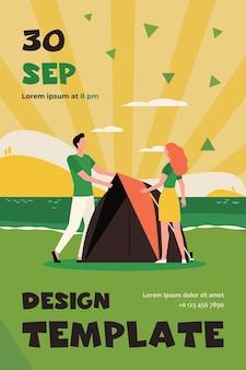 캠핑을 즐기는 관광객의 커플입니다. 텐트, 자연, 가로 평면 플라이어 템플릿
