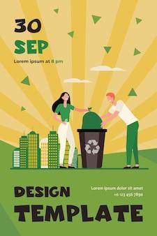 ゴミを集めるボランティアのカップル。ゴミ袋をビンフラットチラシテンプレートに入れる人