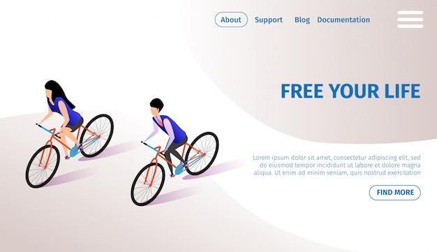Пара молодых мужчин и женщин, езда на велосипедах