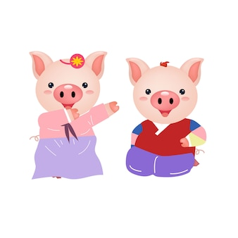 Couple pig costume chuseok with realistic design