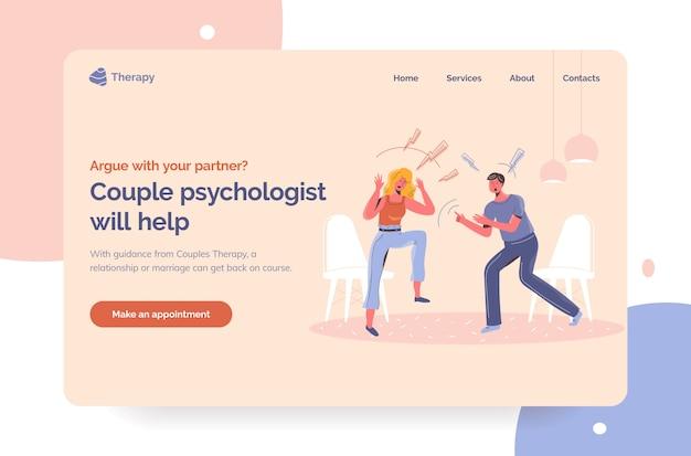 Пары психолога помогают спорить о парах и семейных ссорах при стрессе. профессиональный терапевт целевой страницы первого экрана шаблона. мужчина и женщина с молниями кричали друг на друга в домашних условиях.