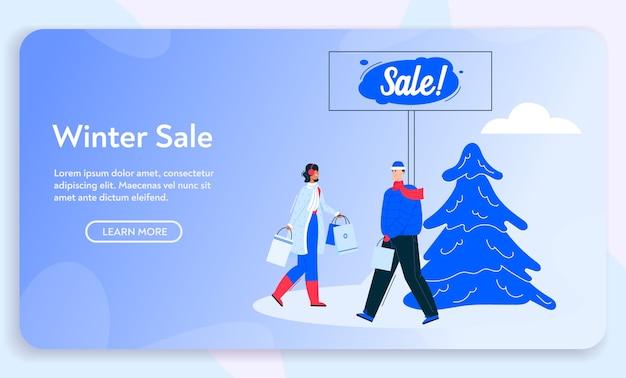 冬のセールで買い物をするカップル。キャラクターの男性、購入で歩く女性のバイヤー。店舗プロモーション、小売、割引、幸せな顧客のデザインテンプレートのランディングページ