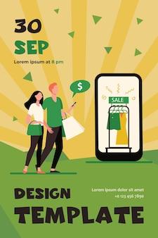온라인 쇼핑 커플. 패션 스토어에서 판매, 핸드폰 화면 평면 전단지 템플릿 광고