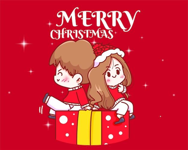 クリスマスの日に一緒にプレゼントに座っているカップル手描き漫画アートイラスト