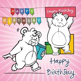 Couple teddy bear background card birthday