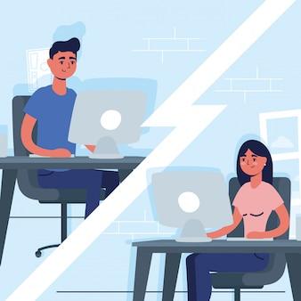 仮想会議通信でデスクトップを使用するカップル