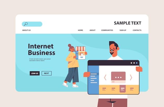 オンラインショッピングアプリケーションを使用するカップルインターネットビジネスeコマースデジタルマーケティングコンセプトコピースペース