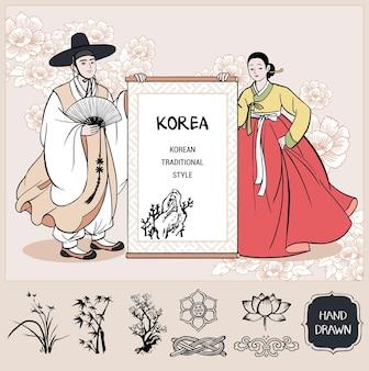 韓国の民族衣装を着たカップル、韓服。伝統的な巻物を持っている男性と女性。