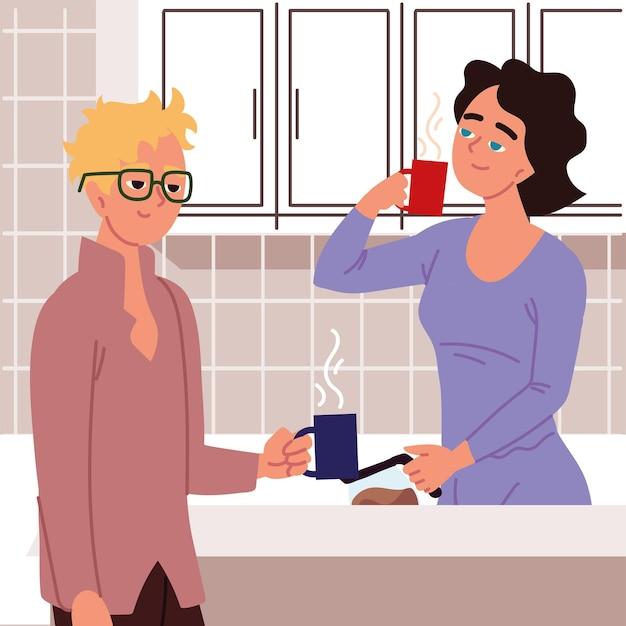 커피 한잔과 함께 커플