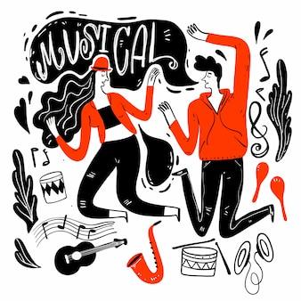 음악 축제에서 커플들이 춤을 추고 있습니다.