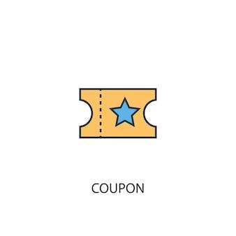 クーポンコンセプト2色の線のアイコン。シンプルな黄色と青の要素のイラスト。クーポンコンセプト概要シンボルデザイン