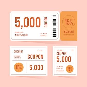 쿠폰 티켓 카드 디자인.