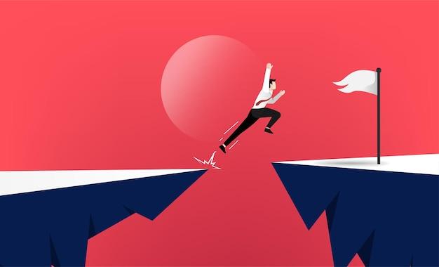 勇気のビジネスマンは丘の間のギャップを飛び越えます。ビジネスシンボルアイデアイラスト