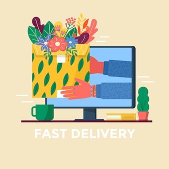 オンライン配達サービスのコンセプトのために小包を手に持っている宅配便。花と配達アイコン用の粘着テープが付いたカートンパッケージのセット。郵便小包、パック、箱。ベクトルイラスト