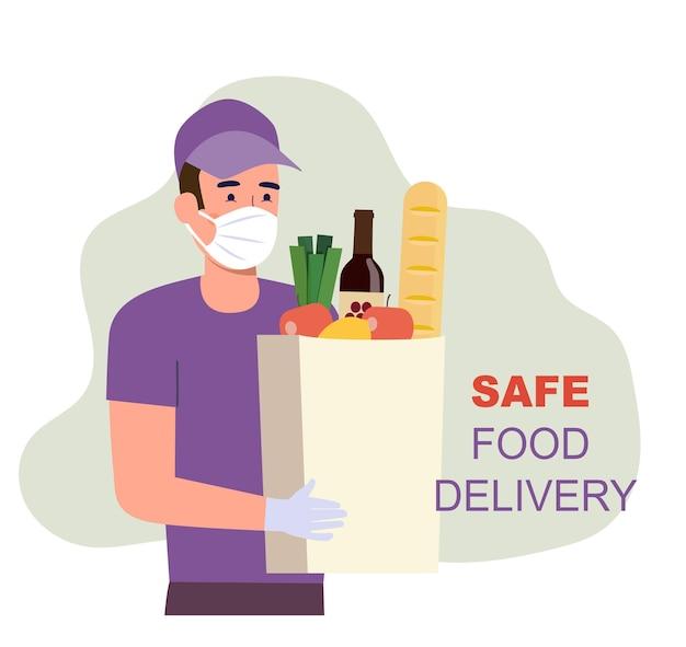 食料品の袋を保持している医療マスクと手袋の宅配便。ベクトルイラスト