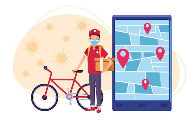 Курьер по доставке велосипедов онлайн сервис