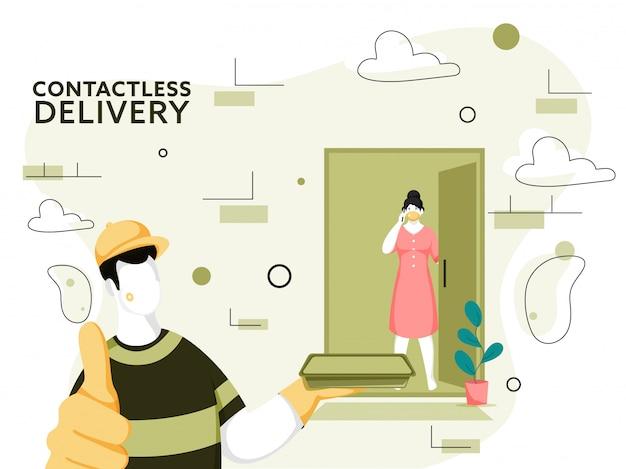 宅配便の男性は、ドアで非接触の顧客の近くに小包を置いて保護マスクを着用し、コロナウイルスを防止します。