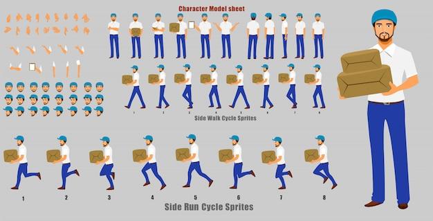 ウォークサイクルとランサイクルのアニメーションシーケンスを持つ宅配便人キャラクターモデルシート