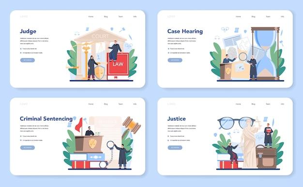 法廷労働者は正義と法のランディングページを表す