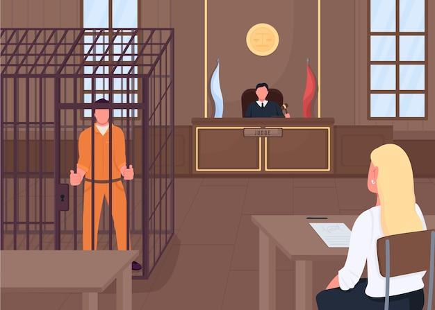 Плоская цветная иллюстрация здания суда