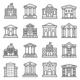 Набор иконок здания суда, стиль контура