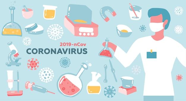 男性の科学者または医師が研究室でコロナウイルスcovを研究しています。健康と薬。フラットの図。