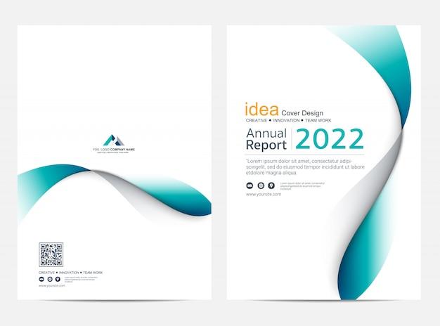 커버 연례 보고서 레이아웃 디자인 템플릿