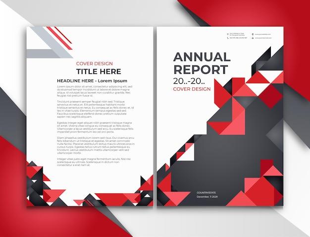 現代の抽象的な形のスタイルで年次報告書をカバー