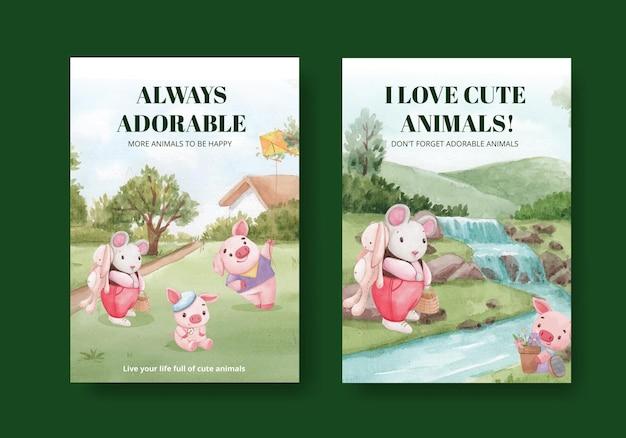 愛らしい動物のコンセプト、水彩風のカバーブックテンプレート