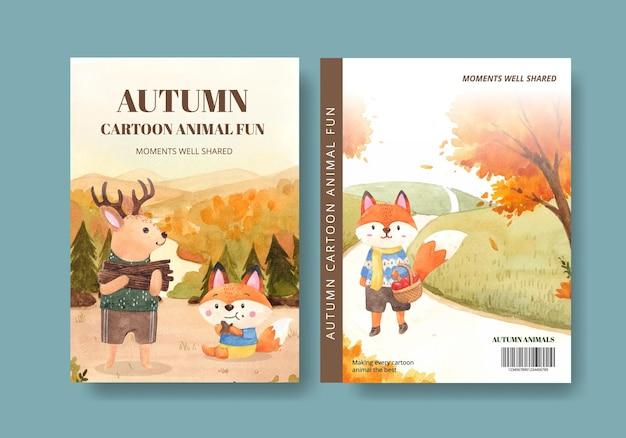 水彩風の秋の動物で本のテンプレートをカバー