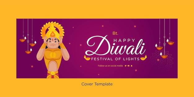 Дизайн обложки индийского фестиваля счастливого дивали фестиваля огней шаблона