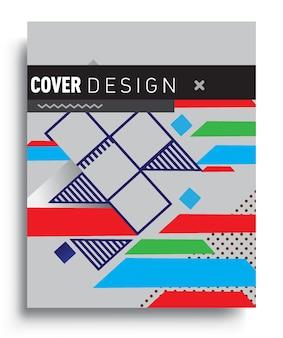 抽象的でカラフルな幾何学的背景のカバーデザインテンプレート