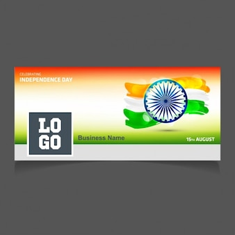 Cover independence day of india in abstract style