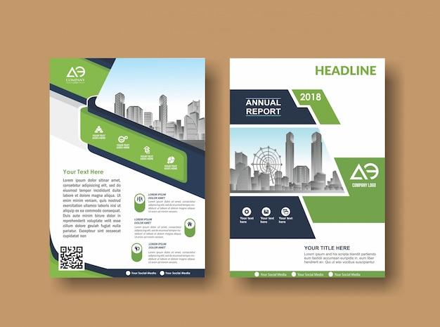 イベントおよび報告用の表紙レイアウトパンフレットチラシ